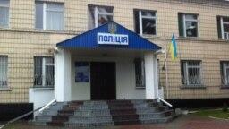 Керівник Кагарлицького відділу поліції подавав до ГУ НПУ в області дані про підлеглих, яким потрібні доплати через «безпосередній контакт з населенням»