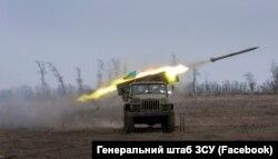 Реактивна система залпового вогню «Град» на тактичних навчаннях ЗСУ. Архівне фото.