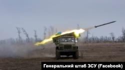 Реактивная система залпового огня «Град» на тактических учениях ВСУ. Архивное фото