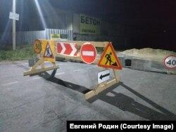 Въезд на мост закрыт