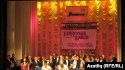 """""""Арсенал-бэнд"""" джаз оркестры һәм концертта катнашучылар"""