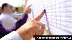 حضور رایدهندگان در پای صندوقهای رای همهپرسی در اقلیم کردستان عراق چشمگیر توصیف شده است.