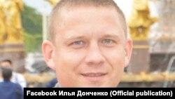 Илья Донченко