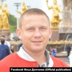 Ілля Донченко