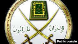 لوگوی اخوانالمسلمین مصر