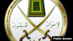 Logoja e Vëllazërisë Myslimane