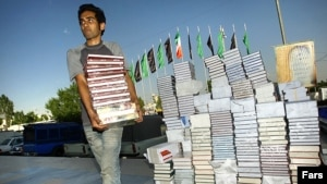 Under President Mahmud Ahmadinejad, censors even banned some already-published books as unsuitable.