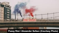 Акция Pussy Riot в поддержку Олега Сенцова в Якутске