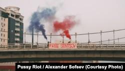 Акція Pussy Riot на підтримку Олега Сенцова в Якутську
