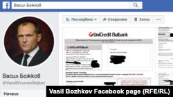Васил Божков публикува на Фейсбук страницата си извлечения от своя банкова сметка