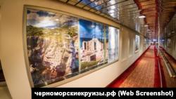 Внутренние помещения лайнера «Княь Владимир» после ремонта