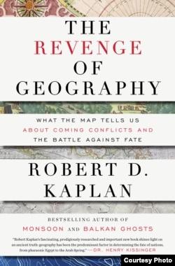 """Роберт Капланның """"Географияның таңбасы"""" атты кітабының мұқабасы"""