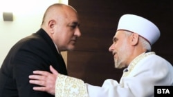 Boiko Borisov cu Mustafa Haji, muftiul general al musulmanilor din Bulgaria