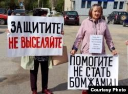 Наталья Мардиева в пикете