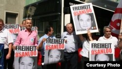 تجمع در برابر سفارت ایران در اتریش
