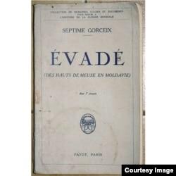 Septime Gorceix, Évadé (Des Hauts de Meuse en Moldavie), 1930 (Foto: Public domain)