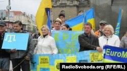 Мітинг на знак солідарності з кримськотатарським народом у Празі, 18 травня 2014