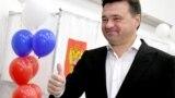 Губернатор Московской области Андрей Воробьев во время голосования на выборах губернатора