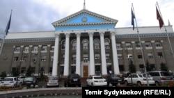 Здание мэрии Бишкека, где заседает городской кенеш.