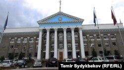 Здание мэрии города Бишкека.