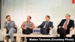 Майкл Таланов на Форумі вільної Росії