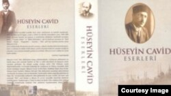 Hüseyn Cavidin əsərlər toplusu