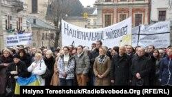 Попереджувальний страйк у Львові, 13 лютого 2014