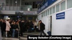 Міжнародний аеропорт «Сімферополь