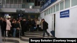 Аэропорт Симферополя, зал прилетов