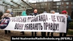 Акція біля будівлі телеканалу «112 Україна». Київ, 25 жовтня 2019 року