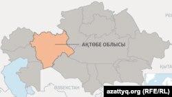 Ақтөбе облысының аумақтық картасы (Көрнекі сурет).