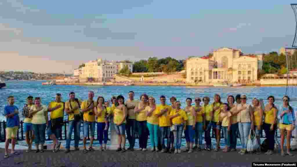 День украинского флага в Севастополе, 23 августа 2017 года