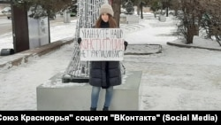 Участница пикета в Красноярске