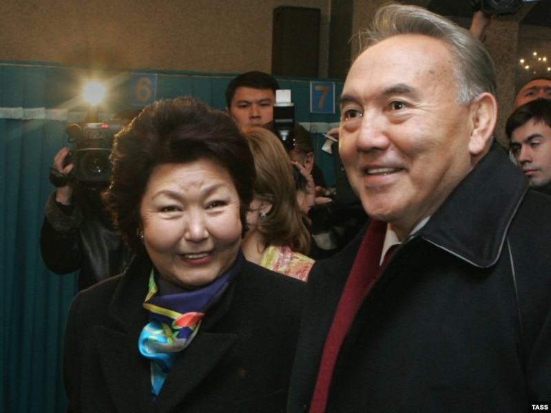 фото назарбаева жена