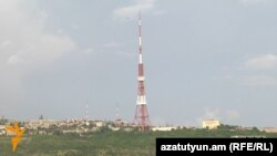 Երևանի հեռուստաաշտարակը