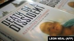 Книгата за отравянето на Литвиненко от приятеля му Алекс Голдфарб и съпругата му Марина Литвиненко на представянето й в Лондон, 19 юни 2007 г.