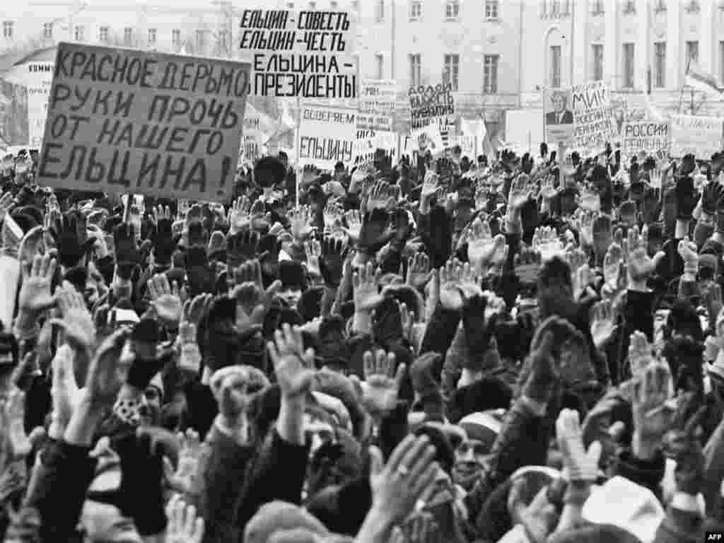 Митинг на Манежной площади за демократизацию СССР, 4 февраля 1990 - В митинге приняло участие более 100 тысяч человек