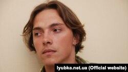 Письменник Андрій Любка