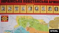 Перша карта про діяльність УПА