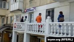 Очередь в парикмахерскую в Севастополе
