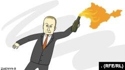 Політична карикатура (Крим)