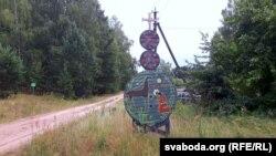 Такое робяць мастакі з пустых бухтаў ад кабэлю ў вёсцы Салацьце Гарадзенскага раёну