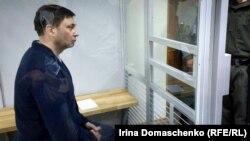 На розгляд апеляції на арешт Кирила Вишинського не прийшли його адвокати