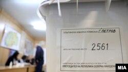 Zgjedhjet në Maqedoni të Veriut, foto nga arkivi.
