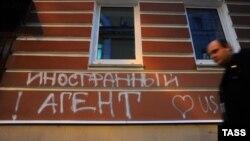 Россия. 2012 год.