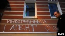 """Орусияда """"чет элдик агенттер"""" жөнүндөгү мыйзам 2012-жылы кабыл алынган."""