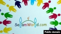 """Salamworld.com"" сайти логоси."