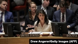 U.S. -- NEW YORK, NY - MAY 15: U.S. Ambassador to the United Nations Nikki Haley speaks a UN Security Council meeting concerning the violence at the border of Israel and the Gaza Strip, at United Nations headquarters, May 15, 2018 in New York City. 58 peo