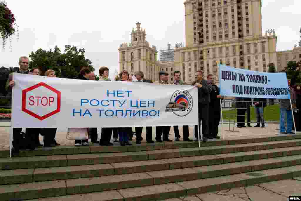 10 сентября на набережной Тараса Шевченко прошел митинг против заоблачных цен на топливо.