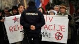Sa jednog od antifašističkih protesta u Beogradu, 2016.